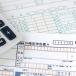 株式投資で税金の申告をする際のルールと効果的な節税対策