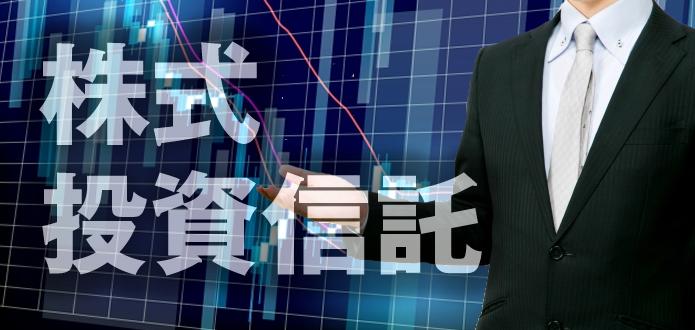 株式投資信託とは何か?今話題のETFの特徴と選び方