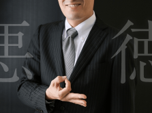 悪徳な投資顧問の特徴と良質な顧問サイトの見極め方