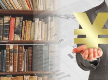 投資顧問料金の目安価格と予算別おすすめ会社ランキング