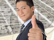 株式投資で1億円を形成する方法と「億り人」後の運用のコツ